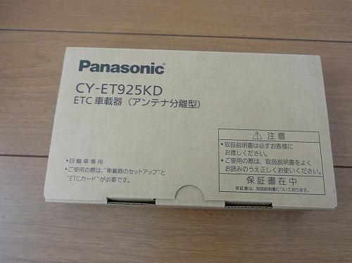 ETC CY-ET925KD
