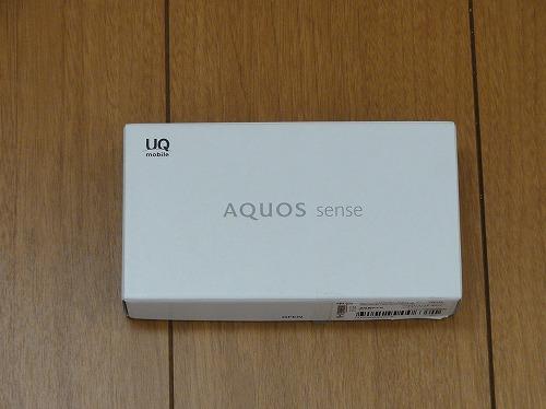 UQ mobile AQUOS sense SHV40