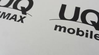 UQ mobile SIM 郵送