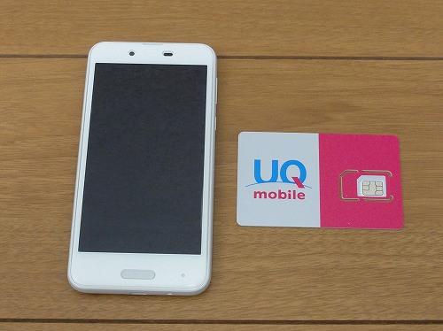 AQUOS sense UQ mobile