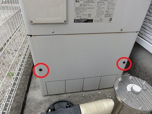 三菱エコキュート 配管 カバー