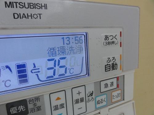 三菱エコキュート 循環洗浄 浴室リモコン
