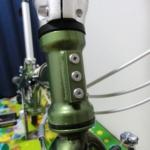 DAHON ボードウォーク D7 ヘッドチューブ ダボ穴 かご 防水対策 ボルト