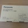 ETC取り付け パナソニック CY-ET925KD